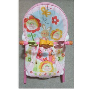 Cadeira Vibratória Fisher-Price - Nova! (rosa) - Sem faixa etaria - Fisher Price