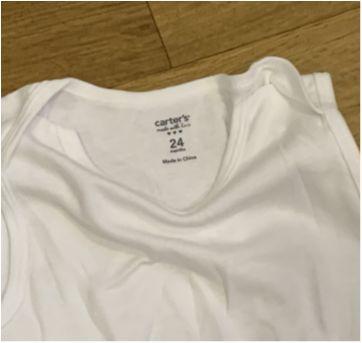 [CD508] Kit 3 Bodies Sem Manga Branco Básico Carters - 2 anos - Carter`s