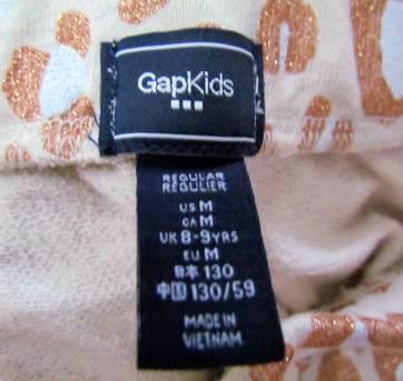 4305 - D-Short bege e dourado Gap - M/8-9 anos - 8 anos - Baby Gap