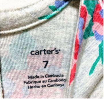 5074 - Batinha Floral Carter's – Menina 7 anos - 7 anos - Carter`s
