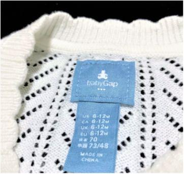 MT - 5342 - Casaquinho branco Baby Gap – Menina/6 a 12 meses - 6 a 9 meses - Baby Gap