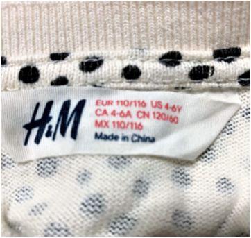 6158 – Casaquinho H& M – Menina 4 a 6 anos – Os Dálmatas - 4 anos - H&M
