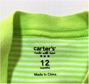 6907 – Jardineira Carter's – Menino 12 meses – Tartaruga - 1 ano - Carter`s