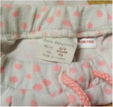 Short tam 6 a 9 meses ZARA! - 6 a 9 meses - Zara Baby