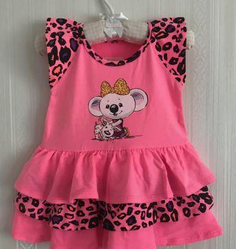 Vestido Oncinha Flúor Lilica Ripilica - 9 a 12 meses - Lilica Ripilica