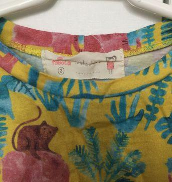 Camiseta fábula 2 anos amarela elefante - 2 anos - Fábula