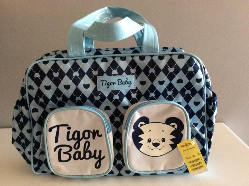 1ed35c2ffd6782 Bolsa Maternidade Tigor T Tigre no Ficou Pequeno - Desapegos de ...
