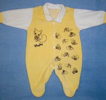 Macacão em Plush Amarelo Esquilo - 0 a 3 meses - Flaphy