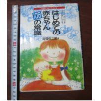 Livro De Primeiro Bebê - Em Japonês - Importada -  - Não informada