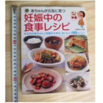 Livro Receita de Alimentação Saudável na Gravidez -Em Japonês -  - Não informada