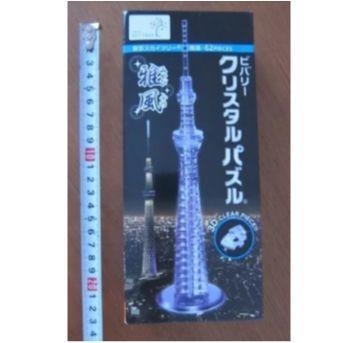 [NOVO] Quebra Cabeça 3d Cristal Lilás - Tokyo Sky Tree -62peças - Sem faixa etaria - Não informada