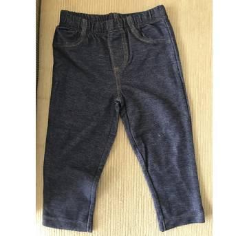Lindo conjunto Carter`s  colete + blusinha + calça - 12 a 18 meses - Carter`s