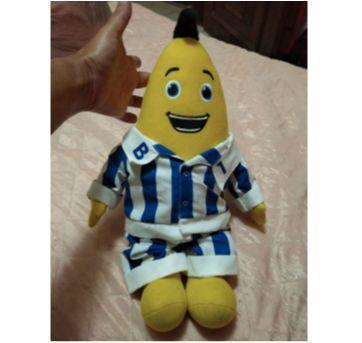 bananas de pijama 36cm perfeito - Sem faixa etaria - Long Jump