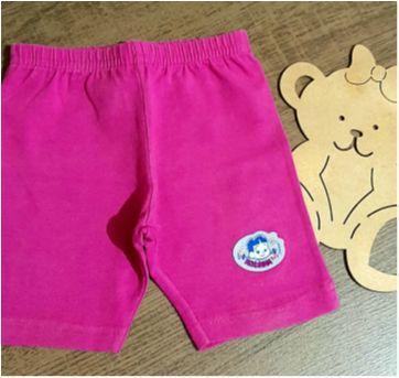 Shorts cotton fofo - 1 ano - Chico Bento Baby