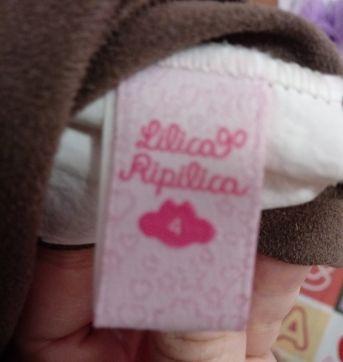 Vestido Lilica Ripilica - 4 anos - Lilica Ripilica