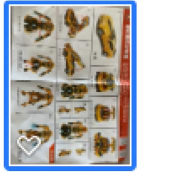 Carro robô - estilo Bumblebee - Sem faixa etaria - Sem marca