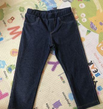 Calça legging Jeans - 1 ano - Renner