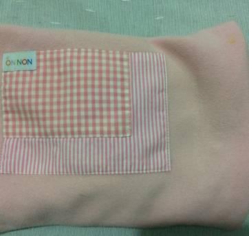 Bolsa Térmica de Sementes para alívio das cólicas - Sem faixa etaria - Não informada